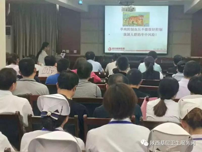 """""""情暖三秦——医疗专家对口支援""""走进富平!"""